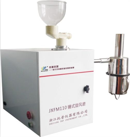 JXFM110 小麦磨粉机/小麦粉碎机/锤式旋风磨(全自动)