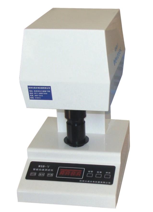 WSB-V 白度仪/智能白度仪/数显白度仪